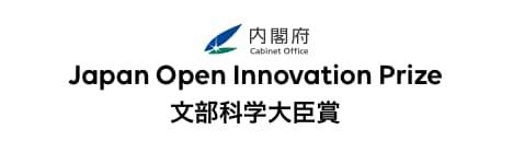 japan_open_innovation